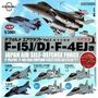 全套6款【日本正版】扭蛋 戰鬥機 模型 P1 轉蛋 第1彈 航空自衛隊 海洋堂 KAIYODO - 082237