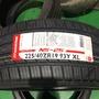 南港輪胎 NS25 各尺寸優惠供應中(詳細尺寸價錢請聊聊詢問)