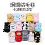 [滿千免運] URS 珊瑚絨貓狗動物保暖毛毯 台灣公司附發票 懶人毯涼被小捲毯 披肩 法蘭絨冷氣空調毯 寶寶毯 贈品禮品