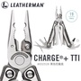 【Leatherman】Charge TTI Plus 工具鉗 #832528(黑尼龍套 附Bit組)