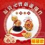 #GR    預購商品   金箔藝品福袋元寶葫蘆擺件