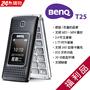 (福利品) BENQ T25