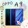 A9 OPPO (4G/128G) 6.5吋 全新未拆封 原廠公司貨 原廠保固一年【雄華國際】