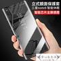 海寶心辰-Note8 全透視感應皮套 免掀蓋手機套 Samsung N8  立架式保護套保護殼