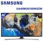 SAMSUNG三星 40吋聯網4K HDR電視UA40MU6100/UA40MU6100WXZW(比UA43NU7100/UA43NU7100WXZW多藍芽智慧遙控)(含運無安裝)