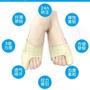 新款 拇指矯正套 理療正指套 輕薄 透氣 拇指外翻  皮革護腳套 拇指外翻 腳趾 凝膠 腳趾外翻
