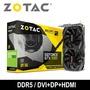 ZOTAC索泰 GTX1060-AMP-CORE-3G 顯示卡