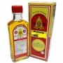馬來西亞特產 鐘錢商標檳城豆蔻油 荳蔻油台北面交,另有豆蔻荳蔻膏青草油,衛生油,防蚊油,白樹油 Nutmeg Oil