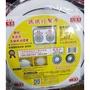 優品23cm/28cm磁吸式過濾網組 一組1架6網 濾油棉網 排油煙機濾網 台灣製造 補充包