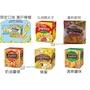Baoma代購 日本代購 Calbee Jagabee 薯條 加樂比 卡樂比 清爽鹽味 奶油醬燒 蜂蜜 瀨戶檸檬 加樂B