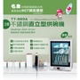 【MIN SHIANG 名象】三層紫外線殺菌烘碗機(TT-889A)彩晶版