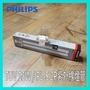 《飛利浦 PHILIPS》TUV 13W PL-S 2P 紫外線殺菌燈管 波蘭製 奶瓶消毒 烘碗機-SMILE☺