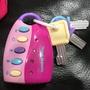 鑰匙有聲玩具