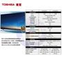 【易力購】TOSHIBA 東芝液晶電視 43U6840VS《43吋》4K60P HDR Smart - 全省運送