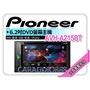 汽車音響批發★先鋒 Pioneer AVH-A215BT DVD/藍芽/IPHONE/安卓 6.2吋螢幕主機 平行輸入