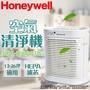 *限促【送活性碳濾網*4】美國Honeywell 抗敏系列空氣清淨機 HPA-300APTW  GO買颱風必備