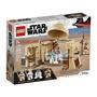 【必買夢想站】LEGO 75270  星際大戰系列 歐比王小屋 盒組