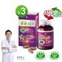 【統一】健康3D 90錠*3罐 - 限時優惠!(健康食品降低膽固醇+調節血糖雙效認證)