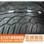 【宏勝輪胎】B661.265 50 20 橫濱 SPX 9成 4條 含工12000元 中古胎 落地胎 二手輪胎