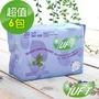 UFT蘆薈精華草本衛生棉日用6件組