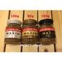 暢銷現貨❗️🇯🇵日本AGF MAXIM 箴言金咖啡80g/摩卡、深焙煎 即溶咖啡 100g(80+20g)
