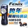 FENIX HM50R可充電耐高寒多用途頭燈