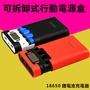 可拆卸電池行動電源盒充電寶套料套件18650鋰電池數顯充電器快充 NMS