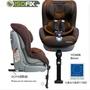 日本Minimoto isofix 汽車安全座椅 二手