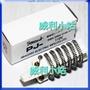 【威利小站】日本/正原廠 SURE PJ-206A PJ-206A1專用 110V發熱體 導熱管 電熱管 電熱圈