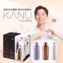 【Maxim】Kanu迷你美式咖啡-附星光搖搖保溫瓶(0.9g*100條/盒)