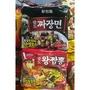 (超低價)韓國內銷版~八道李連福(炒馬/炸醬/擔擔麵)四入裝
