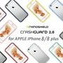 APPLE iPhone 8 / 8 plus【犀牛盾邊框殼2.0】保護邊框 防摔殼 抗摔邊框 防震 2.0 i8