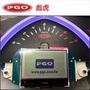 PGO 彪虎Tigra 液晶淡化.液晶碼表.碼表按鍵維修.液晶儀表維修