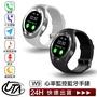 【台灣公司貨】智能藍牙W9 (黑/白兩色)觸控手錶 手機通話手錶 安卓 信息計步運動遙控睡眠