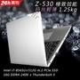CJSCOPE Z-530 GX(i7-8565U/16G /512G PCIe SSD)