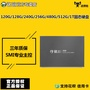 銘瑄 240g固態硬盤120g sata3臺式機筆記本 ssd電腦硬盤500g 1t