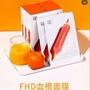 韓國FHD血橙面膜🍊🌡