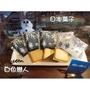 ⭐現貨⭐日本帶回 白色戀人巧克力夾心薄餅12枚/18枚/24枚/36枚/54枚