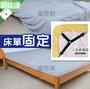 【歐比康】單入販售 床單固定扣 3夾 隨機 床單固定 防滑固定扣 床罩扣固定器 防滑夾 彈力帶