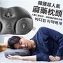 韓國麻藥枕 多功能 麻藥枕頭 防蟎抗菌 防蟎抗菌 枕頭 紓壓枕頭【HD01】