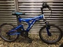 20吋變速兒童腳踏車