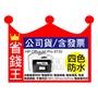 【世界最快+四色防水+免運】HP OfficeJet Pro 8730雙面列印/雙面影印/雙面掃描/雙面傳真