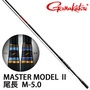 漁拓釣具 GAMAKATSU 磯 MASTER MODEL II 尾長 M調-50 (約1.5號) (磯釣竿)