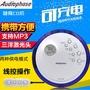 【全新現貨】 美國Audiologic 可擕式 CD機 隨身聽 CD播放機 支援英語光碟