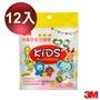 3M 超細滑兒童安全牙線棒(袋裝)12入