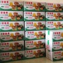 6公斤整箱現貨 百香果凍 百香果果凍 百香果 果凍 埔里百香果 吃得到椰果 吃得的籽