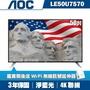 1/13-1/20下殺▼送WIFI延伸器★美國AOC 50吋4K UHD聯網液晶顯示器+視訊盒LE50U7570