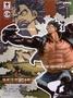 台灣代理版 頂上決戰 造型王 SPECIAL 魯夫 四檔 猿王槍 特別配色版 GEAR FOURTH -SPECIAL COLOR ver.- 海賊王 公仔