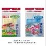 日本製超薄型冰箱強力除臭劑/冷藏/冷凍