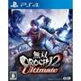 《PS4》【無雙 OROCHI 蛇魔 2 Ultimate】中文版 全新品《小菱資訊站》